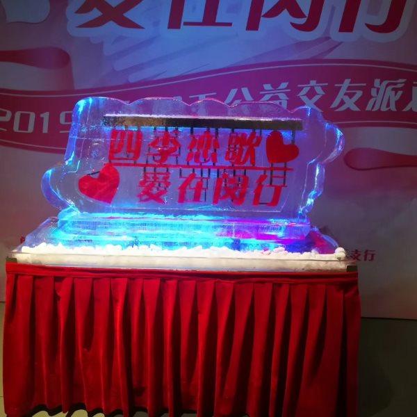 产品发布仪式冰雕