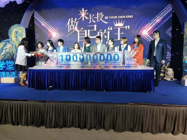 南京庆典冰雕