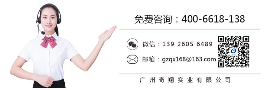 上海工业吊扇报价
