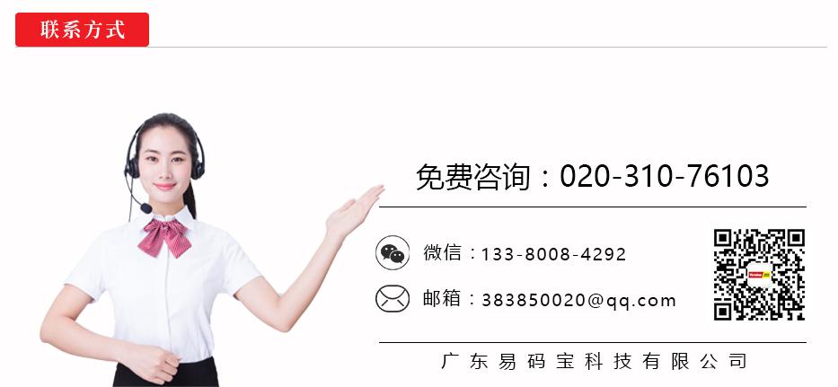 广东无人售货机多少钱一台