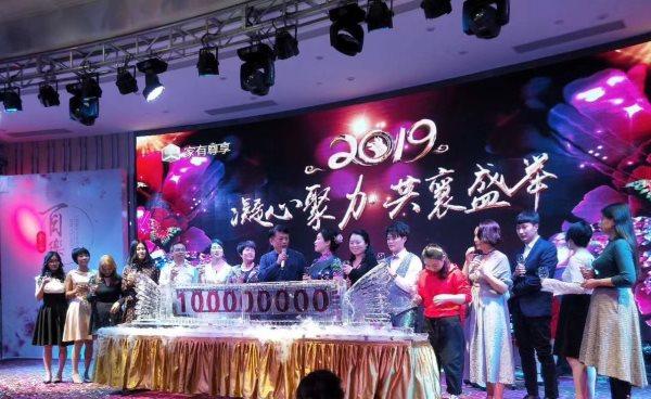 上海庆典冰雕