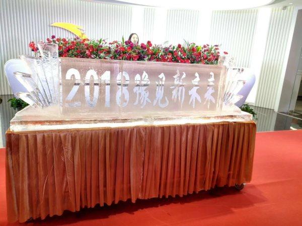 上海注酒冰雕制作
