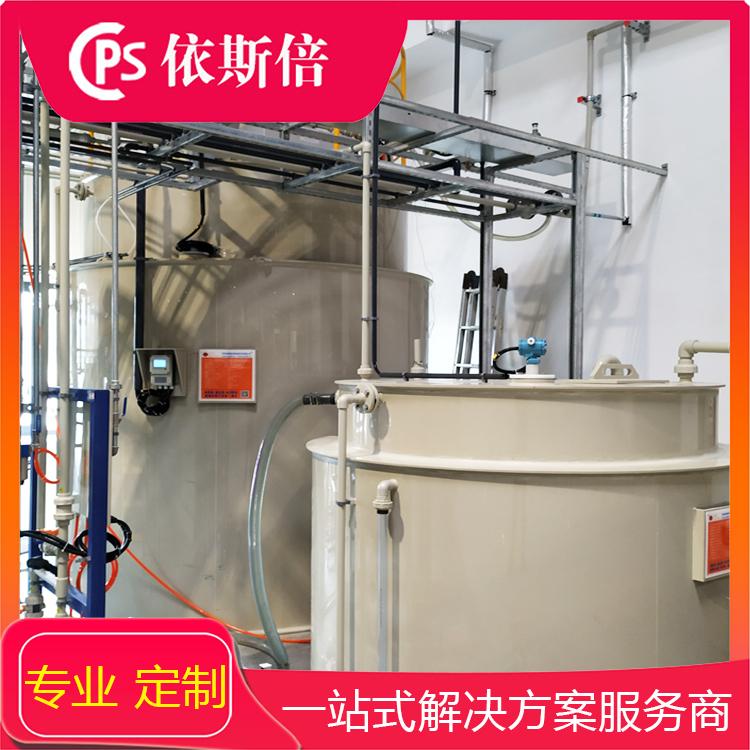 废水处理2.jpg