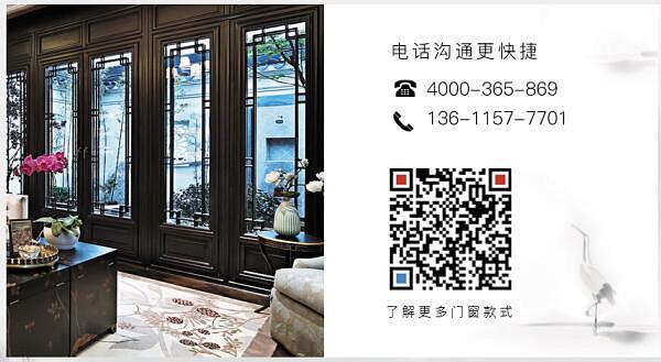仿古门窗        13611577701