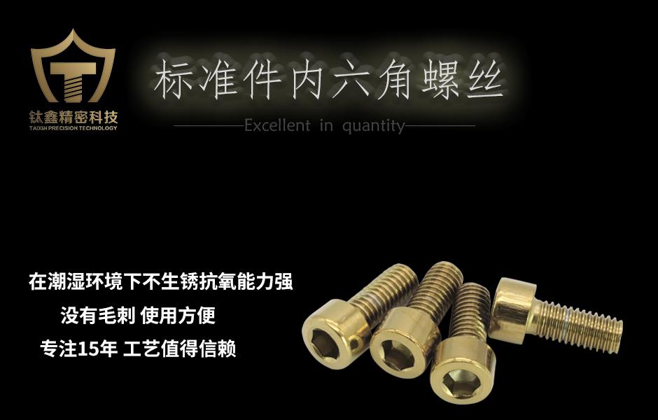 哪里生产螺丝标准件