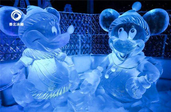 哈尔滨冰雕开放时间