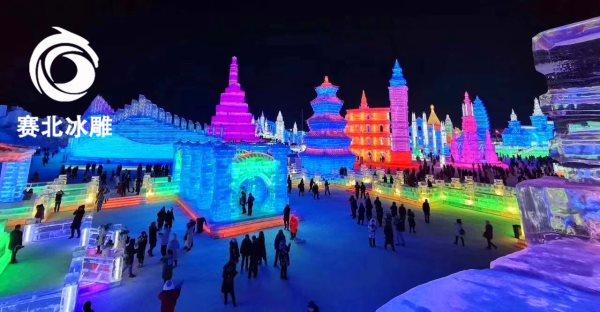 哈尔滨冰雕介绍