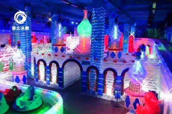 郑州冰雪城堡
