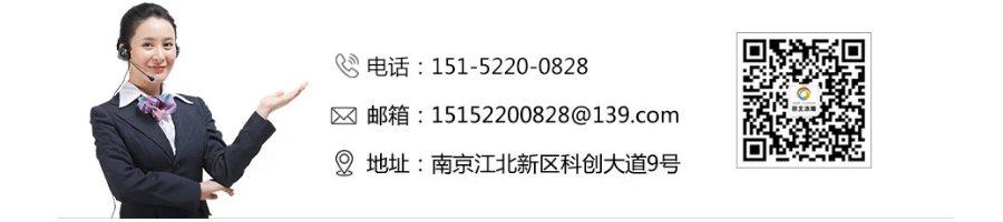 郑州银基冰雪世界