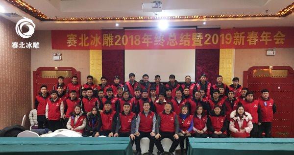 惠州冰雕制作公司
