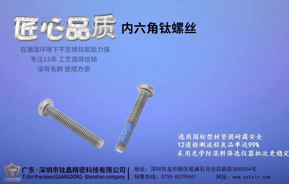 江苏钛螺丝生产厂家有哪些