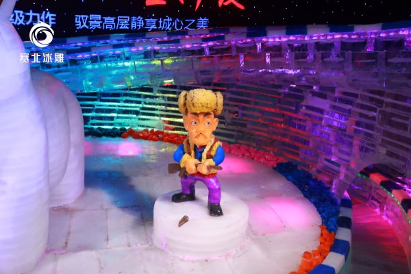 江苏冰雕设计制作