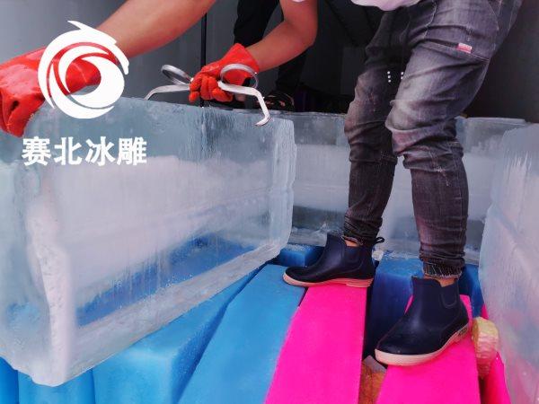 彩色冰雕制作说明