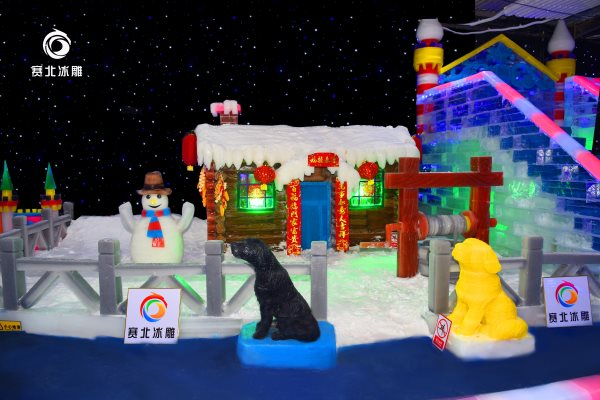 冰雪城堡儿童票的价格