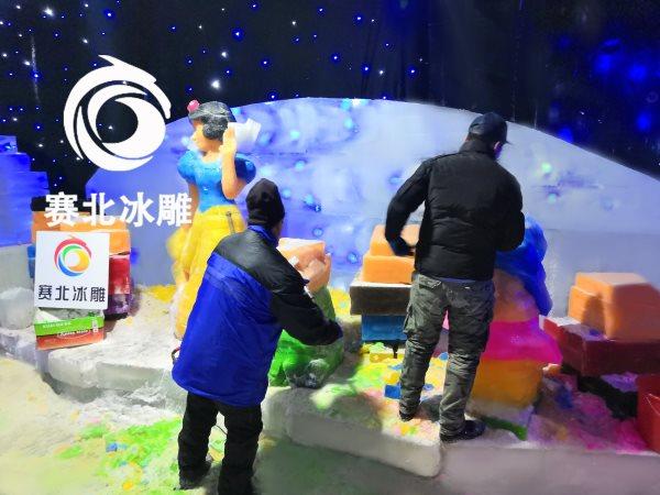 冰雕制作体验