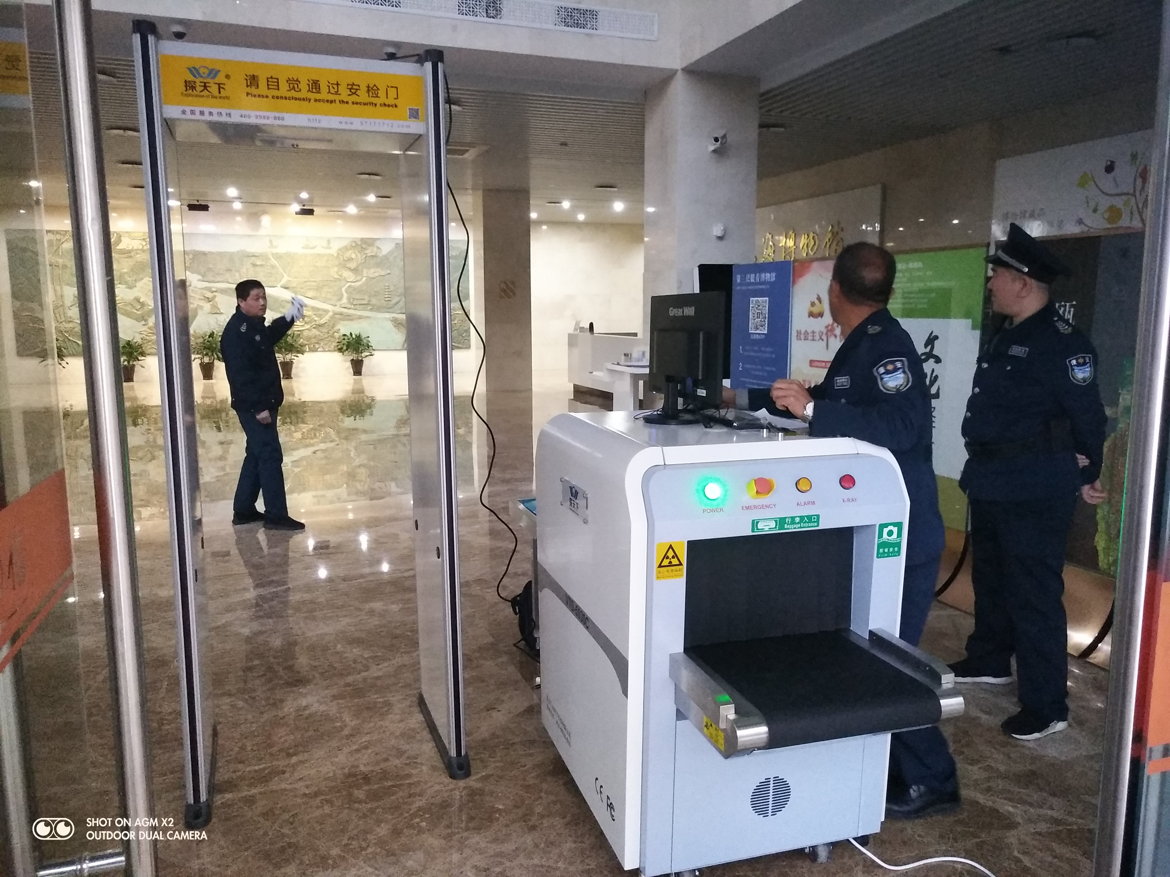 2019.12 温州瓯海博物馆 5030C+600B.jpg