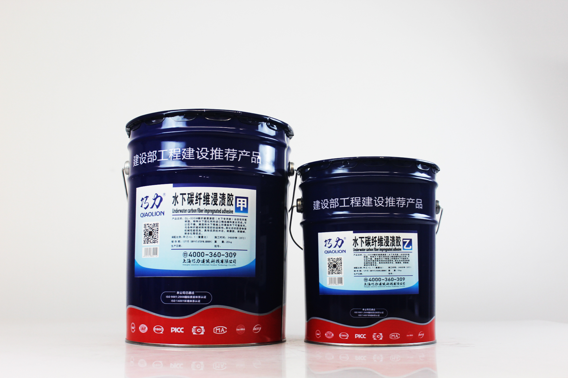 水下碳纤维胶.jpg