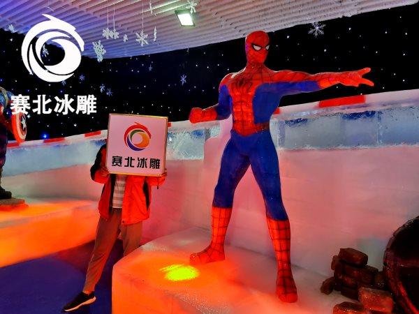 北京冰雕展
