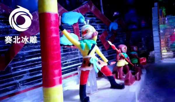 冰雕展北京
