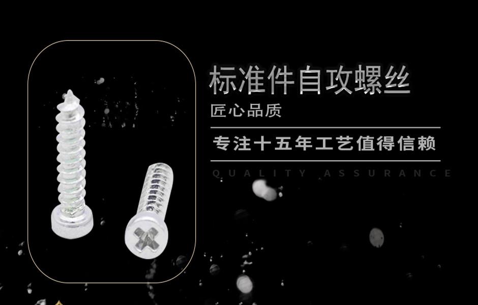 武汉标准件螺丝生产厂家