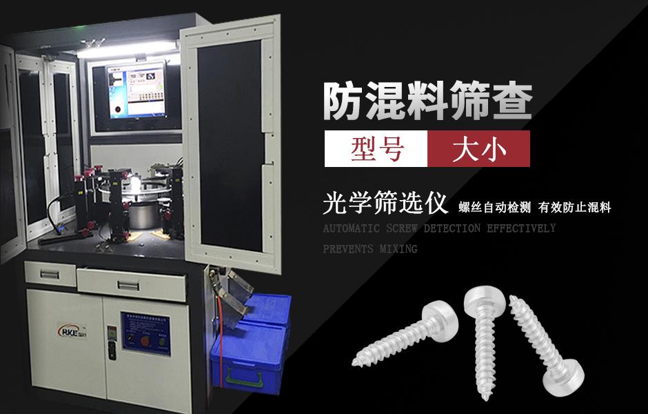 上海不銹鋼自攻螺絲哪里有賣