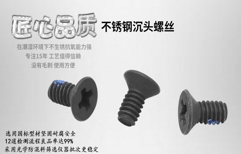 廣東316不銹鋼螺絲廠家