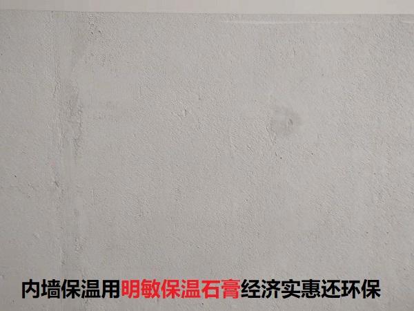 微信图片_2020011409435217.jpg
