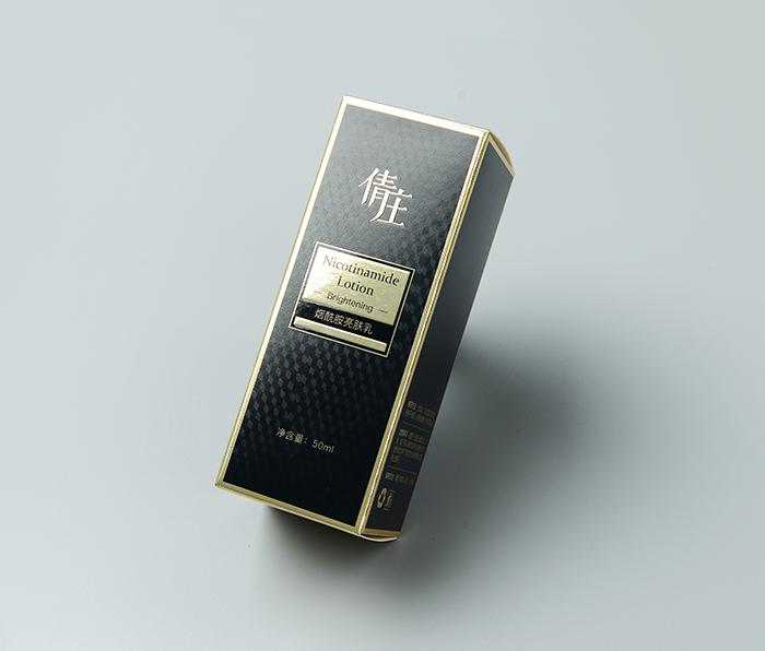 厂家供应化妆品包装盒