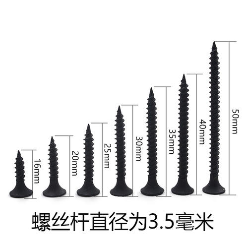 深圳自攻螺絲生產廠家