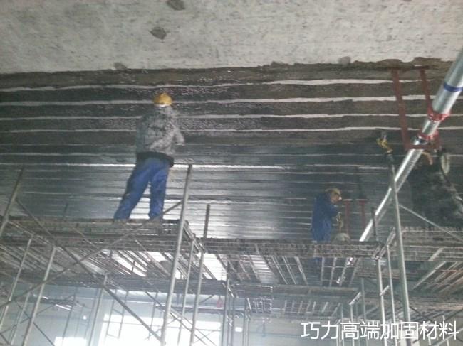 粘钢加固,提防锚栓威胁结构安全!-环氧砂浆