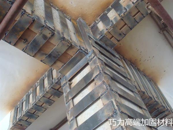 建筑加固方法介紹