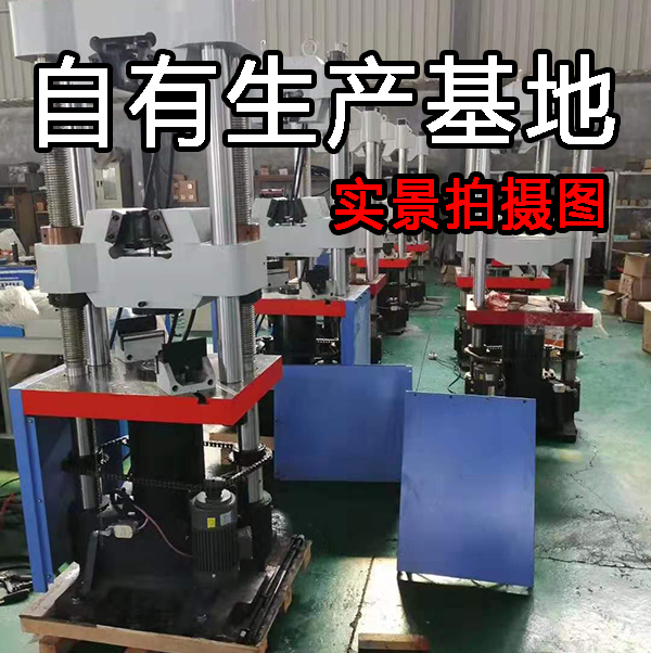拉力试验机品牌生产厂家