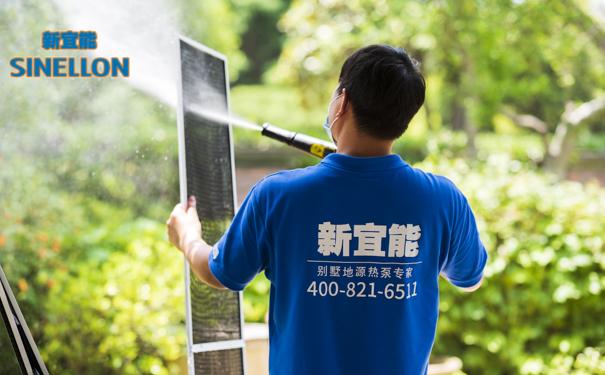新宜能中央空调清洗保养服务