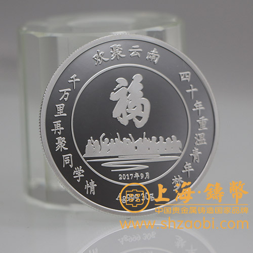 纪念银币多少钱一克