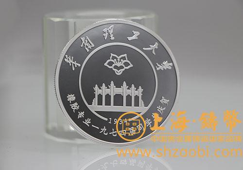 定制银币多少钱