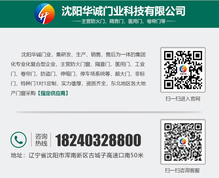 防火门厂家-华诚门业-18240328800