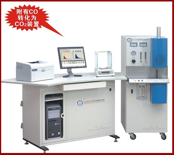 硫碳分析仪