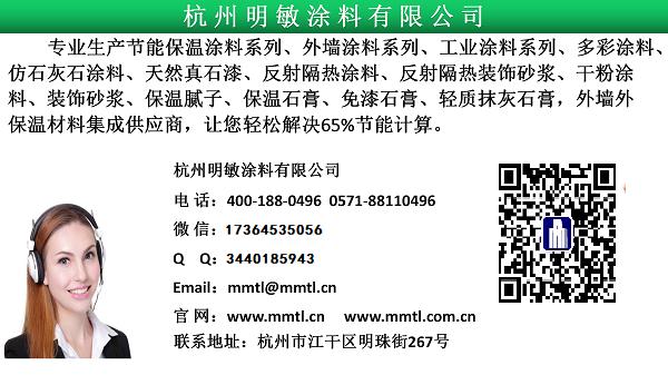 明敏地址_11.png