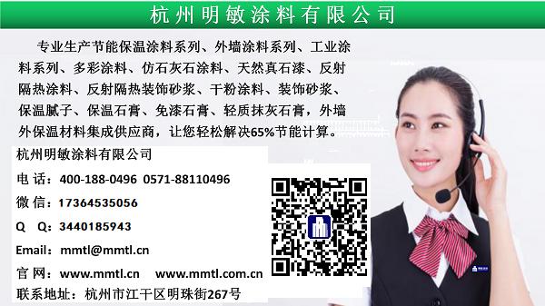 雷竞技注册地址_04.png