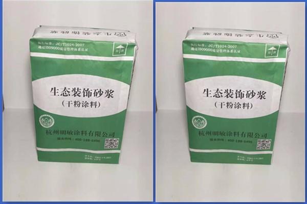 生态装饰砂浆包装袋22.jpg
