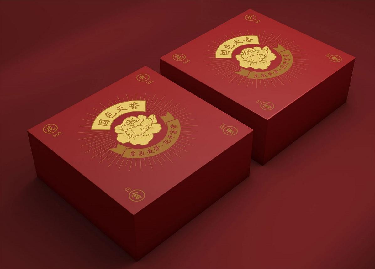 新年茶叶礼盒