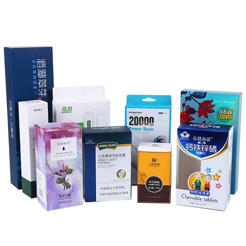 药品包装盒.jpg