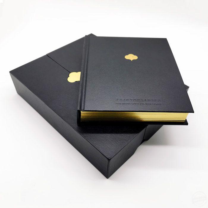 高端礼品盒 包装盒