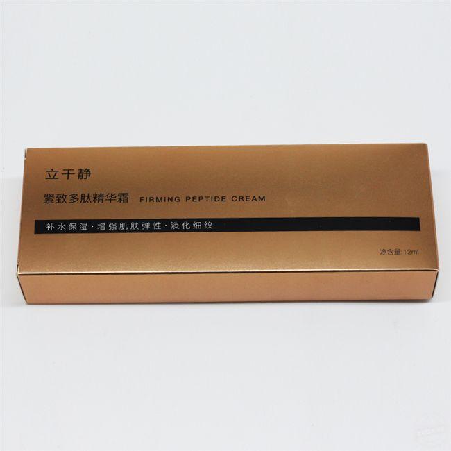 化妆品包装盒 精华霜盒