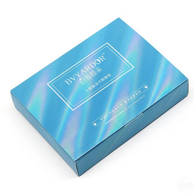 化妆品包装盒 套装盒