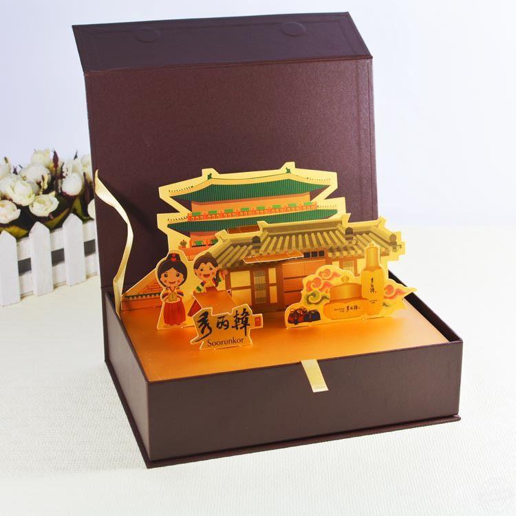 精品礼品盒 彩盒礼盒包装