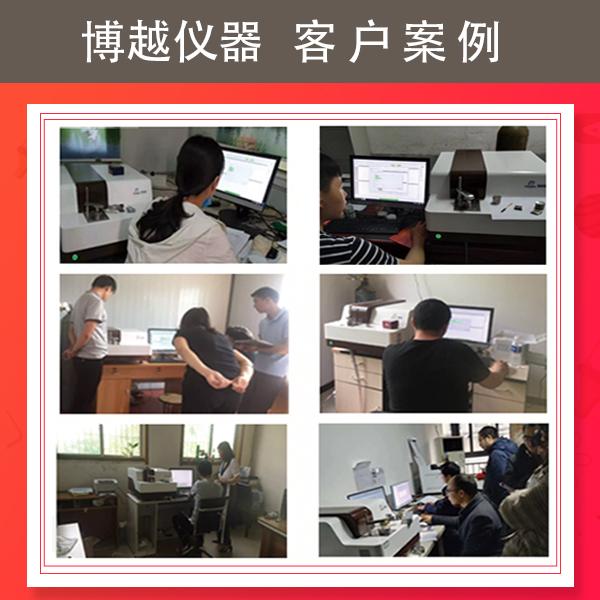 测量材质的光谱仪器-客户案例