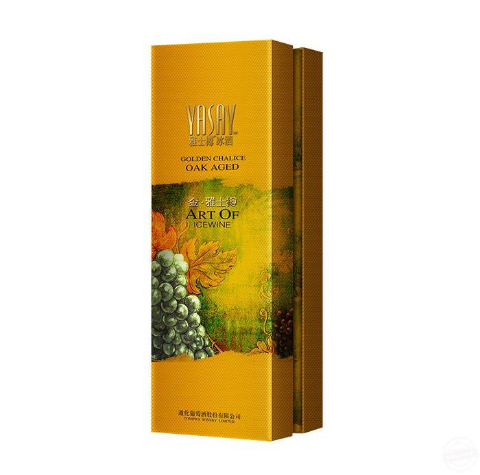 高端红酒礼盒 红酒包装