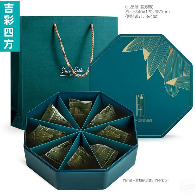 食品包装礼盒 粽子盒