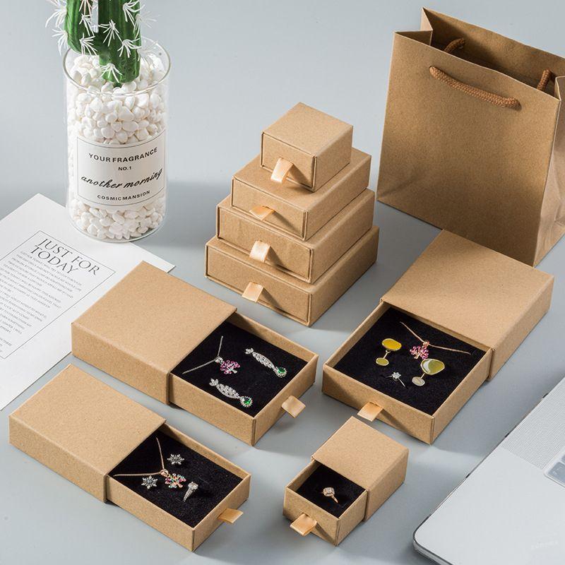 瓦楞纸盒 牛皮纸盒